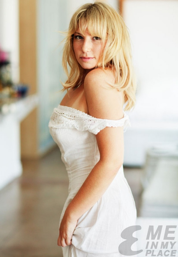 Babe # 945  Ari Graynor