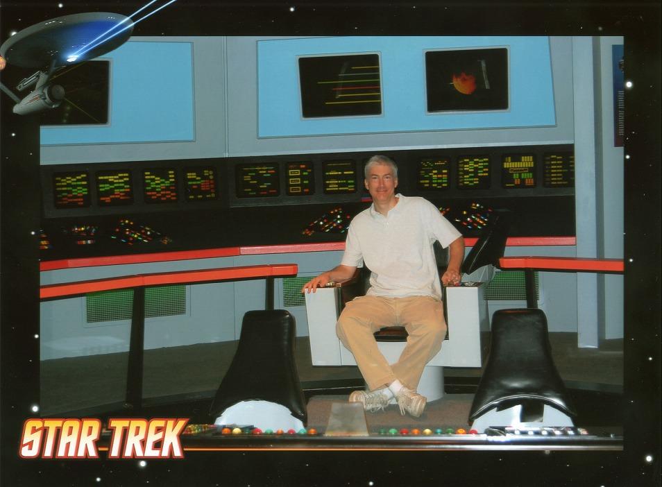 2009-08-14_Trek_Exhibit