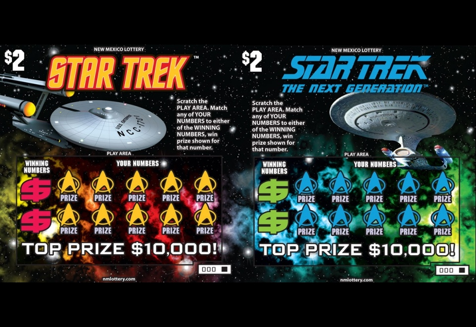 Daily Pic # 1372, Trek Lottery